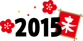 2015画像